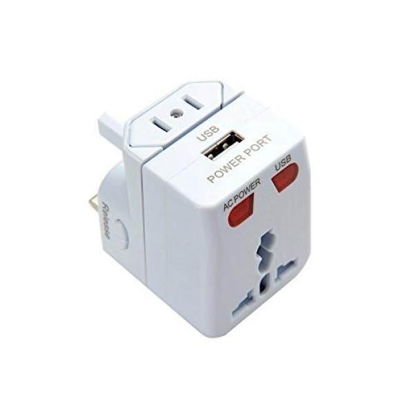Nomadic Trader JT-2003-W Semua-Dalam Satu Perjalanan Adaptor dengan USB Pengisi Daya, Putih-Internasional