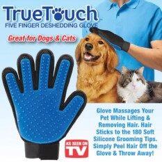 True Touch Glove Pet Dog Cat Grooming Deshedding Hair Remover Fur/Penggosok Bulu Kucing ( Light )