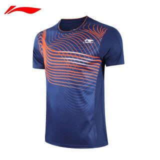 Áo Phông Cầu Lông Li Ning Polyester Mới 2021, Quần Áo Cầu Lông Thể Thao Nam Và Nữ Bảng Tennis T-Shirt Áo Tập Thể Dục Thoáng Khí Nhanh Khô thumbnail