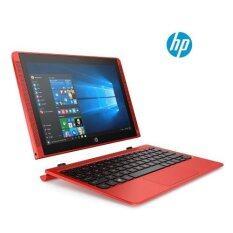 HP Pavilion x2 10-p020TU 2-in-1 Laptop(Intel Atom/2GB/32GB+500GB/10.1Touch/W10) Red Malaysia