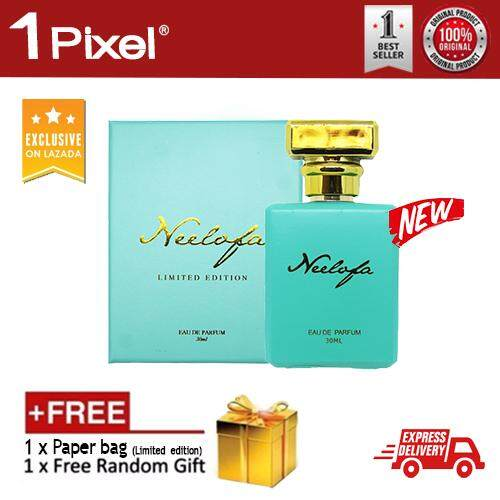 PERFUME NEELOFA LIMITED EDITION [OFFER $$$] - HOT SALE !!!
