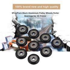 9 Pcs / Pack Black Aluminium Pulley Wheels Roller Bearings for 3D Printer – intl