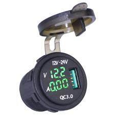 Giá Tốt Eastor Chống Nước QC 3.0 USB Ổ Cắm Ổ Cắm Điện w/Kỹ Thuật Số Khuếch Giám Sát cho Xe Thuyền RV- xanh lá-quốc tế Tại Extreme Deals