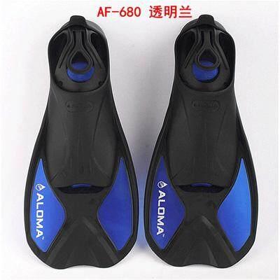 Jingshun Dewasa Kaki Cover-Berenang Sirip Menyelam Pelatihan Pemula Renang Hanya Sirip Peralatan Snorkeling