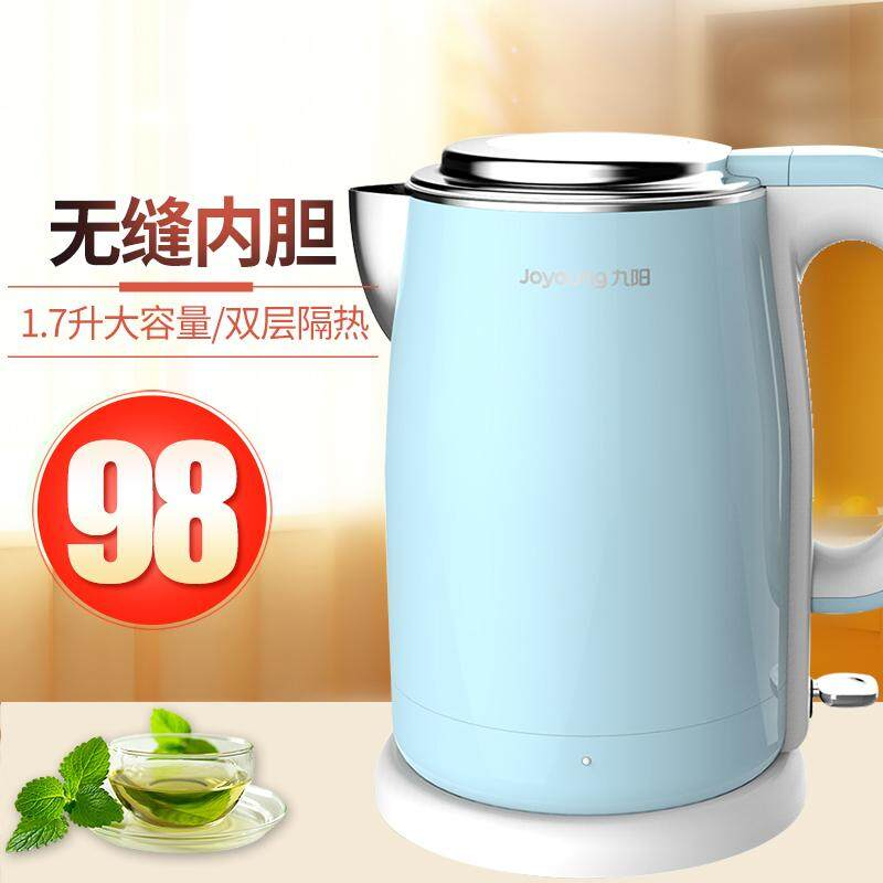【Every day special price 】Joyoung/91.7 rise the boiled water Bao food class 304