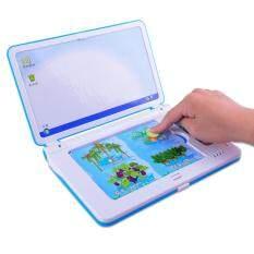MQ Cho Bé Đa Năng Ngôn Ngữ Máy Học Trẻ Em Laptop Đồ Chơi Giáo Dục Sớm Máy Tính Máy Tính Bảng