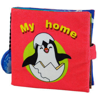 Cloth Book - My Home -BT05