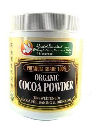 Health Paradise Premium Grade 100% Pure Organic Cocoa Powder 250gm (unsweetened) baking and drinking USDA RM17.90