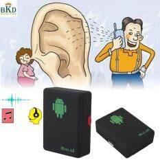 Mini A8 Wireless SPY Room Bug Surveillance Device Audio Tracker Support GPS
