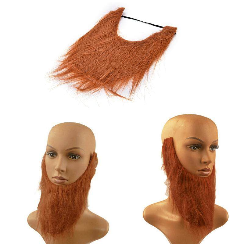 Cosplay Costume Party Male Man Halloween U Beard Facial Hair Disguise Game Brown Mustache