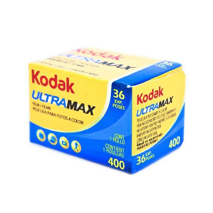 Hoa Kỳ Xưởng Ban Đầu Kodak400 CuộN Phim Ultramax Kodak 400 Năng 135 CuộN Phim 21 Năm 02 Tháng