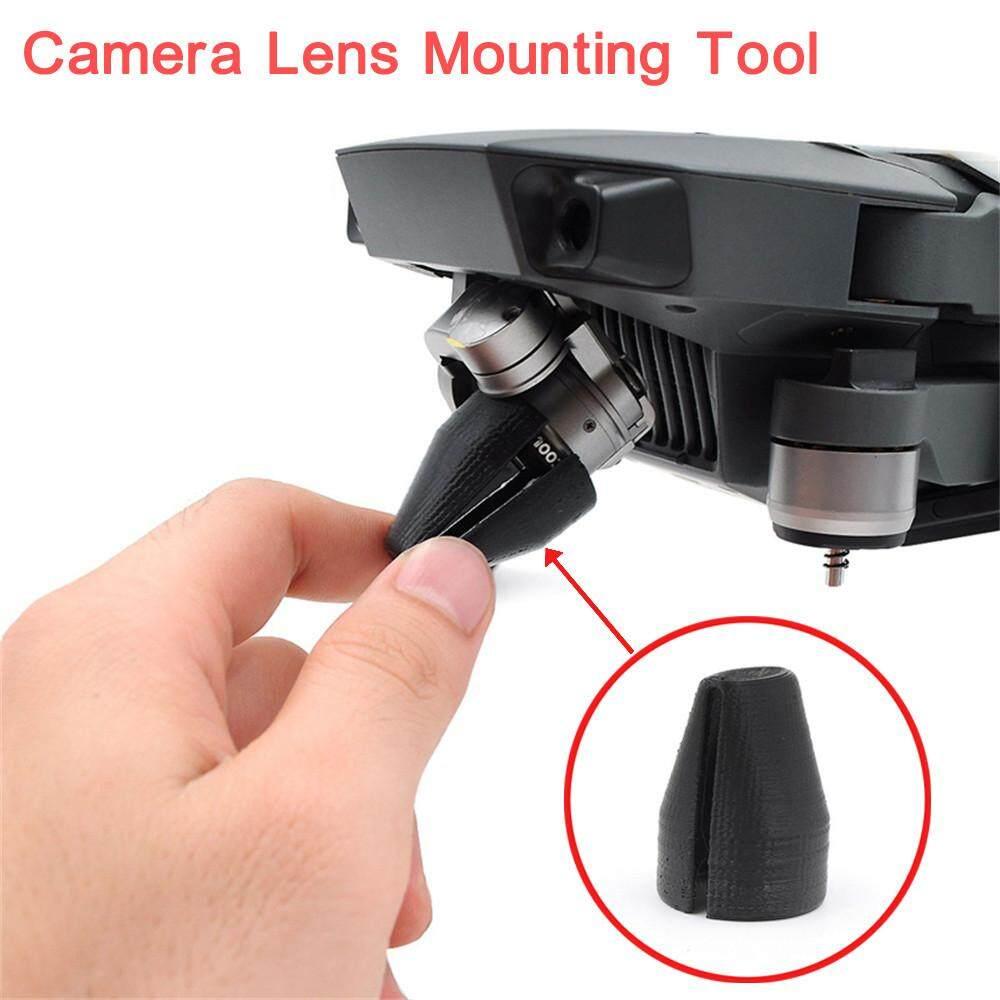 Camera Lens Mounting Tool Install Parts 3D For DJI Mavic Pro RC Drone STARTRC