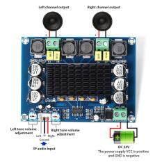 YBC TPA3116D2 Dual-channel Stereo High Power Digital Audio Power Amplifier Board 2x120W XH-M543