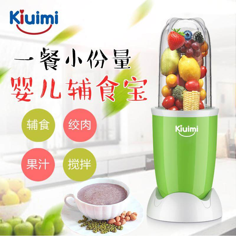 Yumi baby multi-functional one-piece mini grinder Machine image on snachetto.com