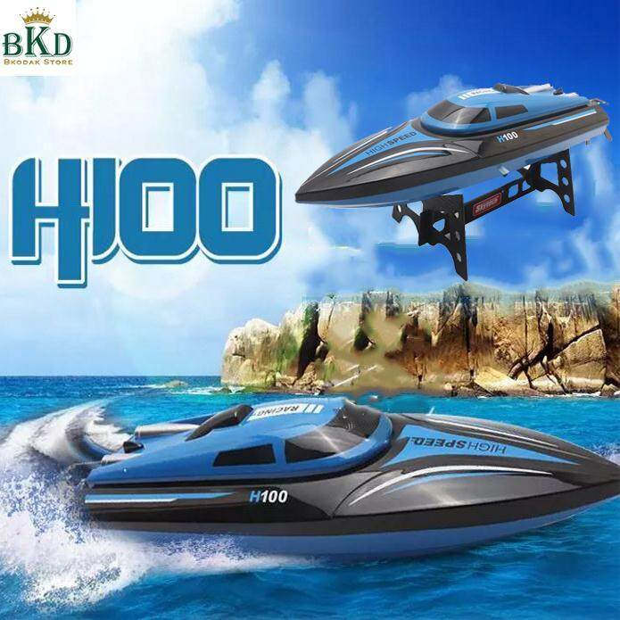 2.4GHz RC Automatic Capsize Remote Control Racing Boat Kids Electric Toy
