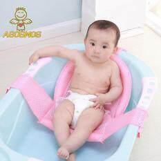 ASM Cho Bé Tắm Lưới Tắm Đệm T Loại Có Thể Điều Chỉnh Đa Năng Bồn Tắm Chân Đế Có Thể Điều Chỉnh Ghế Lưới Tắm Cho Bé