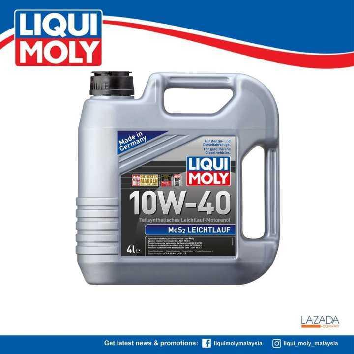 liqui moly semi synthetic mos2 leichtlauf 10w40 4l engine oil lazada. Black Bedroom Furniture Sets. Home Design Ideas