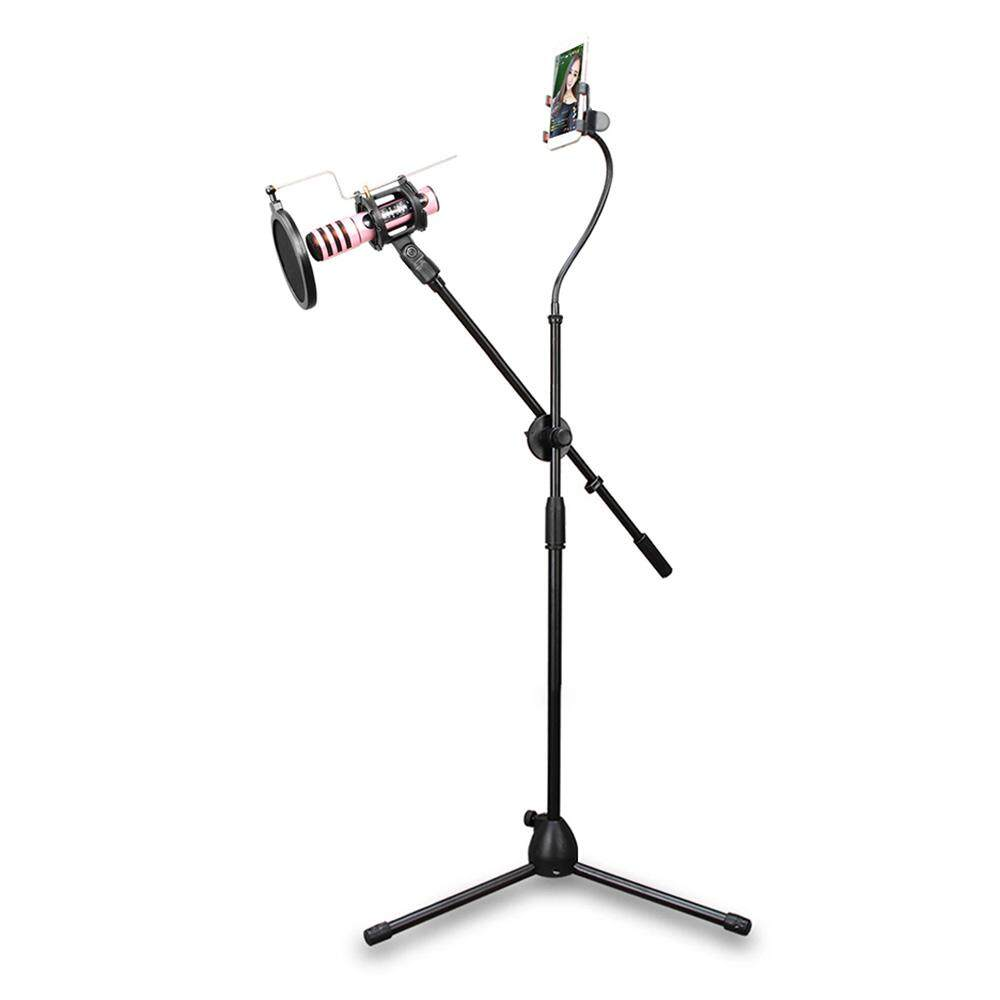 Microphone Tripod Stand Bracket Supporter with Shock-proof Mount Mic Filter Mobile Phone Holder for Podcast Broadcast Chatting Meeting Online Conference Lectures