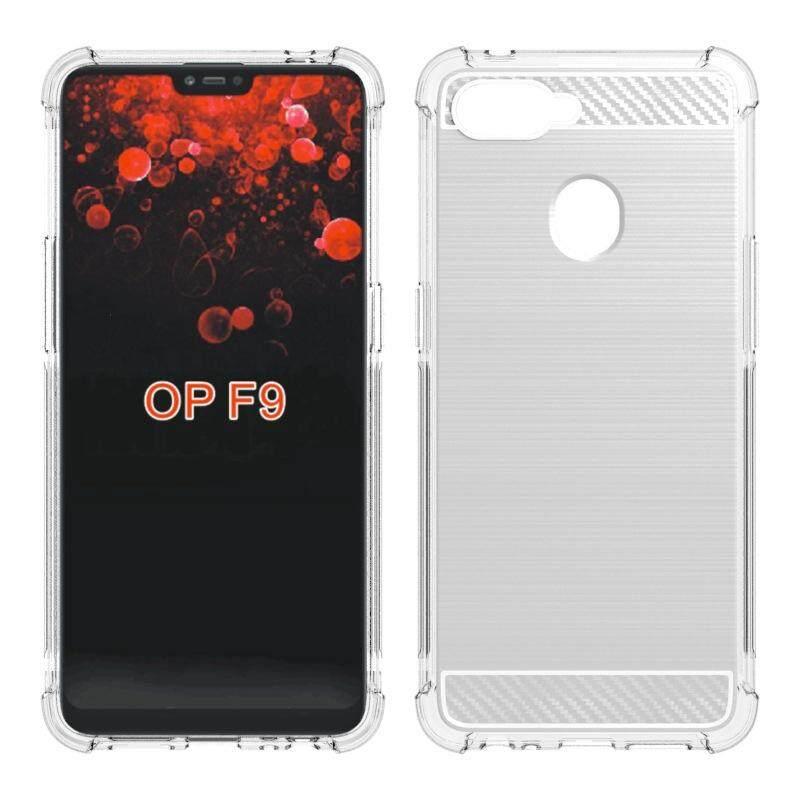 Kualitas Tinggi untuk OPPO F9 Kasus: Jual Beli Atas Talian Sarung Telefon Bimbit dengan Harga Yang Lebih Murah