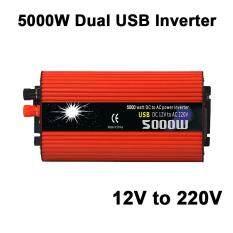 Nguồn Điện Xe Ô Tô Inverter Hiệu Suất Cao 5000 Wát Cao Điểm Bảo Vệ Quá Tải Hợp Kim Nhôm Tủ Lạnh