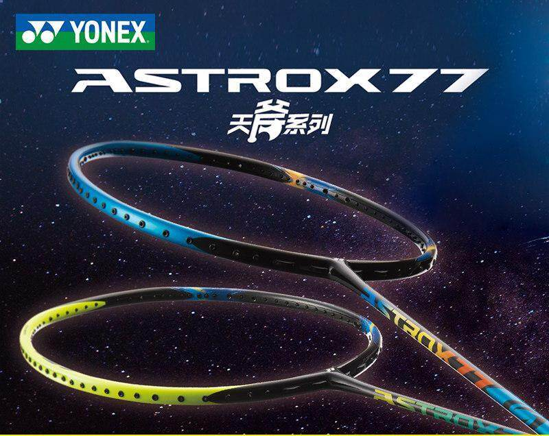 (Free String and Grip) Yonex Astrox 77 Badminton Racquet Ax Series Steep edge Attack Badminton Racket – intl  สี : ฟ้า