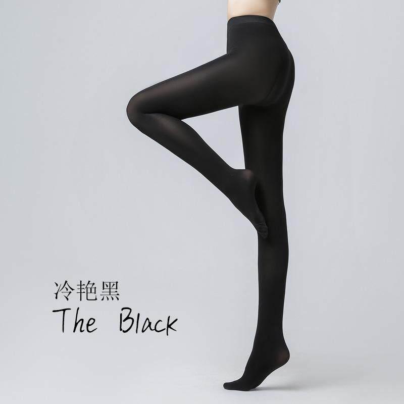 fc79c1b9c9c Buy One Get One Free BONAS 200D Plus Size Sexy Velvet Seamless Pantyhose  for Women Warm Tights Lady Elasticity Spandex Black Resistant Hosiery