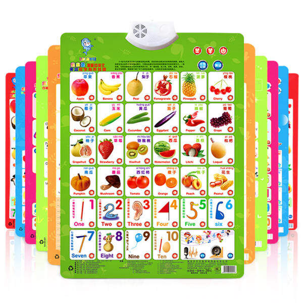 Leleyu with numbers alphabet children s cognitive hanging picture wall with card stickers sound