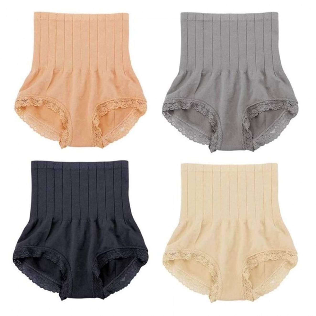 958d7cfb4072d La Belle-Set of 4 MUNAFIE (Japan) Seamless High Waist Flatten Tummyand Hips  Lifting Panties - Black