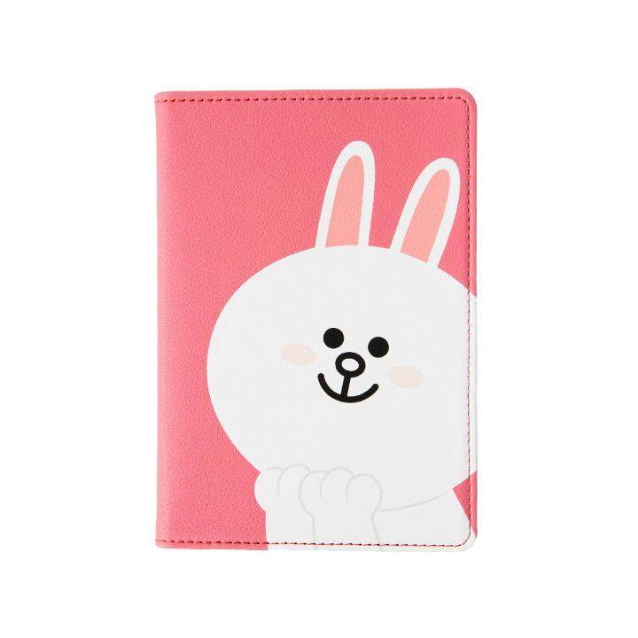 Cute Line Friends Passport Cover