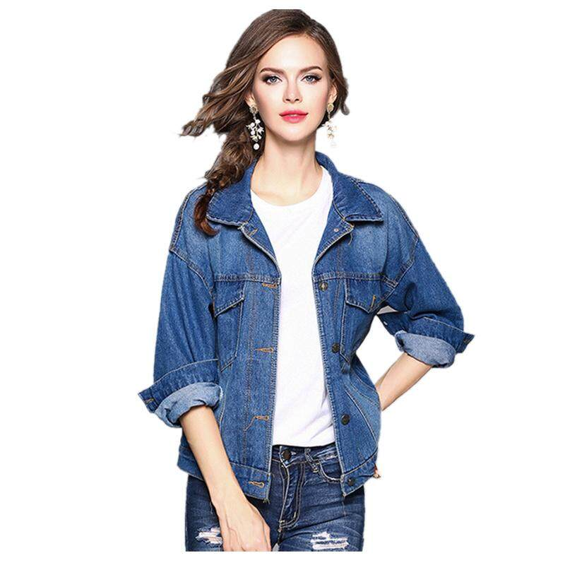 Women's New Fashion Spring Autumn Jeans Jacket Female Loose Letter EmbroideRed Patchwork Denim Jacket Outwear(Blue,One Size/US-4~8/UK-8~12)