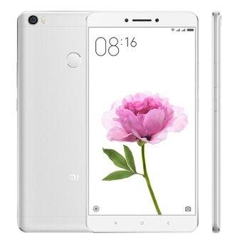 Xiaomi Max 6.44inch 2GB+16GB (Silver) Mobile Phone