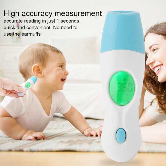 4 In 1 Baby Adult Forehead & Ear Temperature Meter Infrared LCD Digital Thermometer