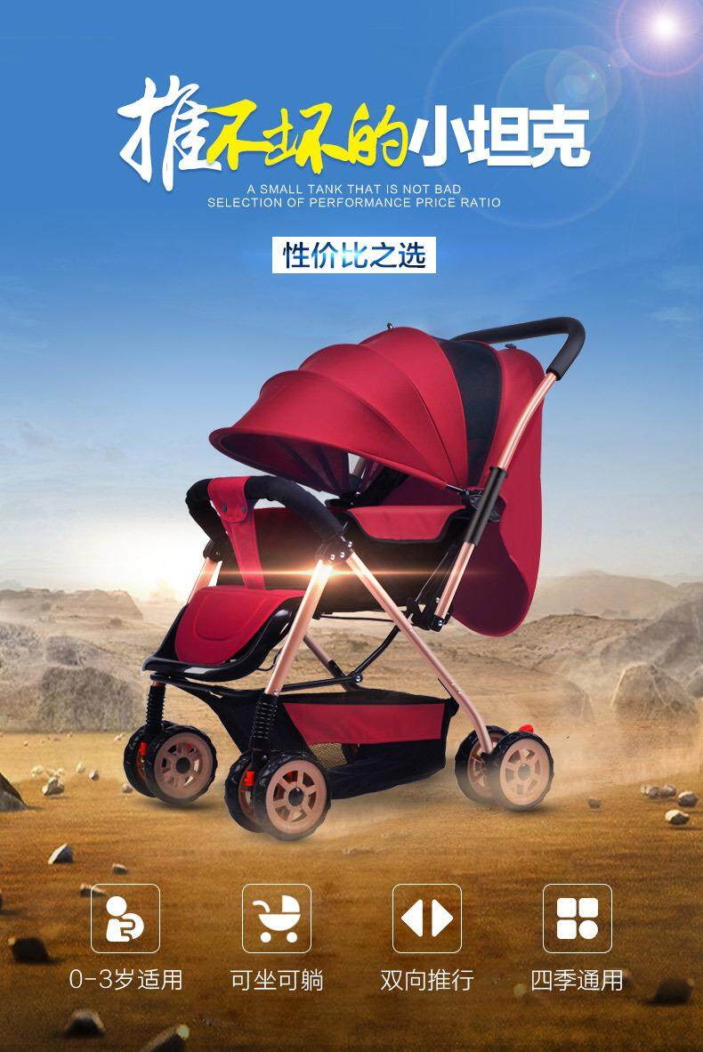 DISCOUNT is BACK! Reversible 2-Way Facing Luxurious Baby Stroller Pram (RED or KHAKI color) Suitable From New Born to 6 Years Old Large Strong and Durable