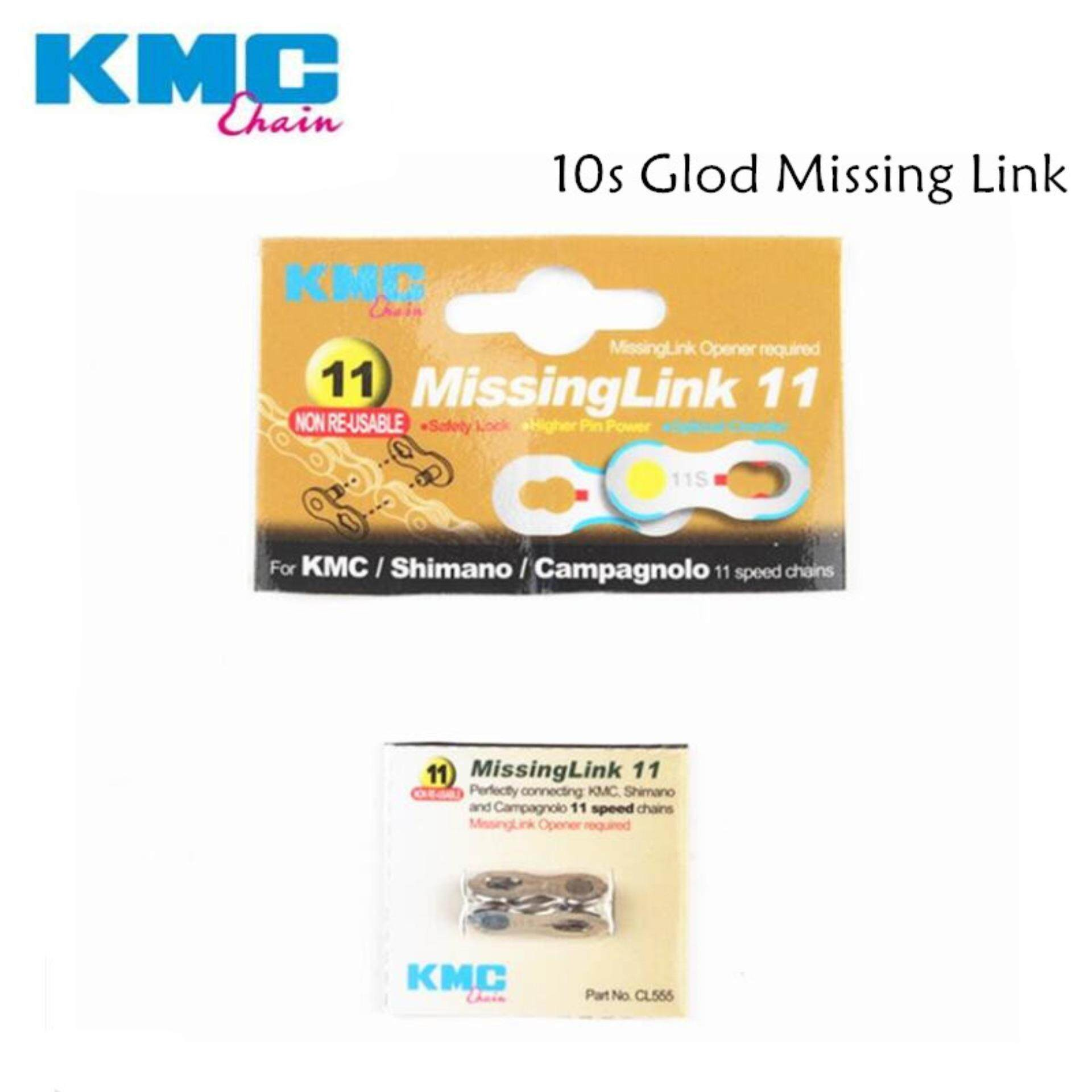 2 Pairs KMC CL566R Missing Link Chain Connetor for 9 Speed Re-Usable Silver