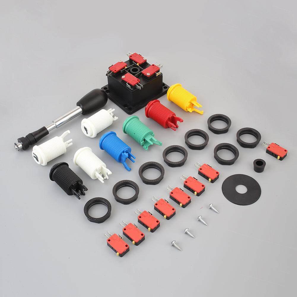 8PCS Push Buttons 1PC Joystick High Performance Multcolors Bundles Game Machines DIY