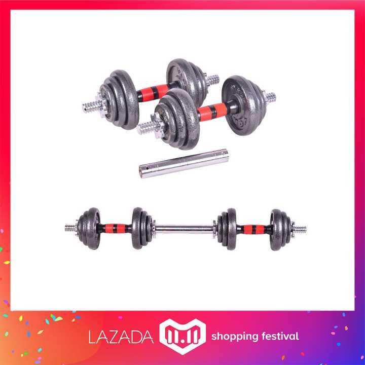 Lazada Dumbbell Set: VIGOR FITNESS 20KG Cast Iron Dumbbell And Barbell Set Gym