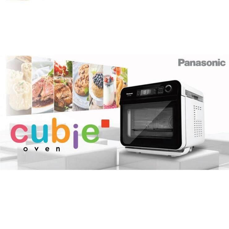 Panasonic Cubie NU-SC100W (White) Convection Steam Oven