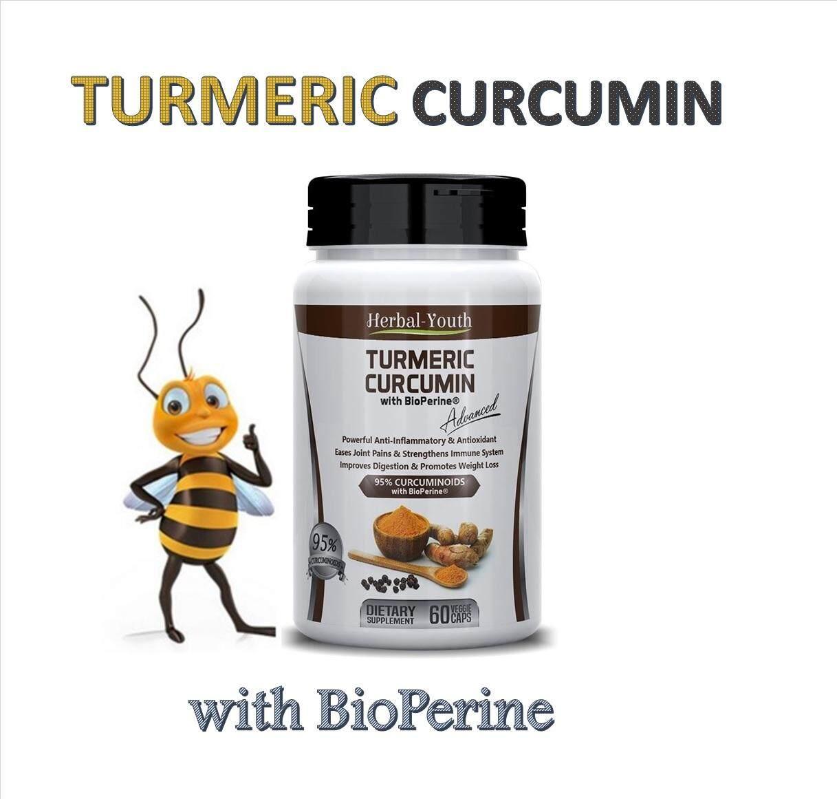 Turmeric Curcumin Anti-inflammatory and Antioxidant (60 Vegetable Capsules)