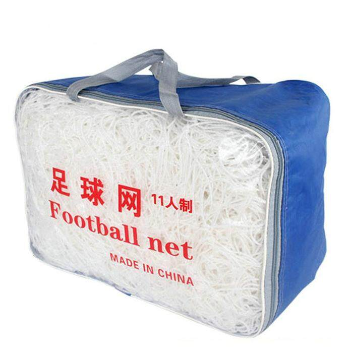 JEBE Football Soccer Net