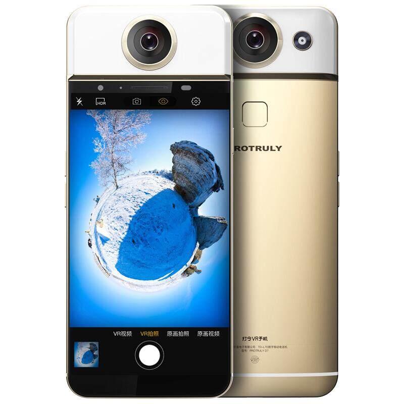 PROTRULY D7 26MP VR Camera 5.5 inch 3GB RAM 32GB ROM Helio X20 Deca Core 4G Smartphone - Gold