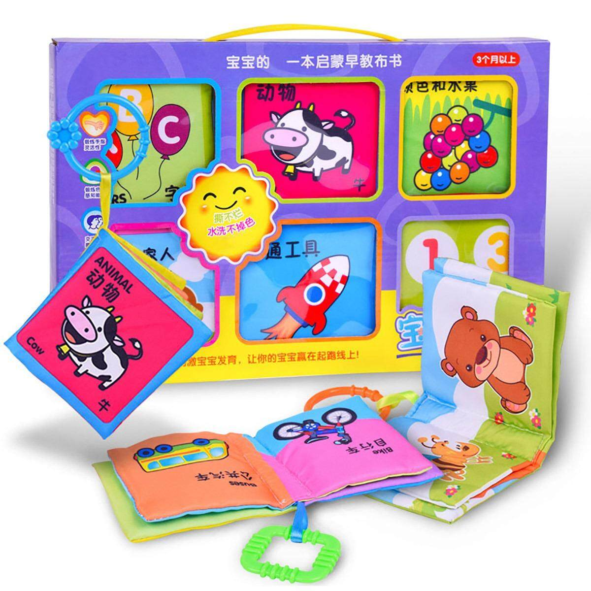 Baby Toy Soft Cloth Books Rustle Sound Infant Educational Toy Newborn Crib Bed Baby Toys kind for Random