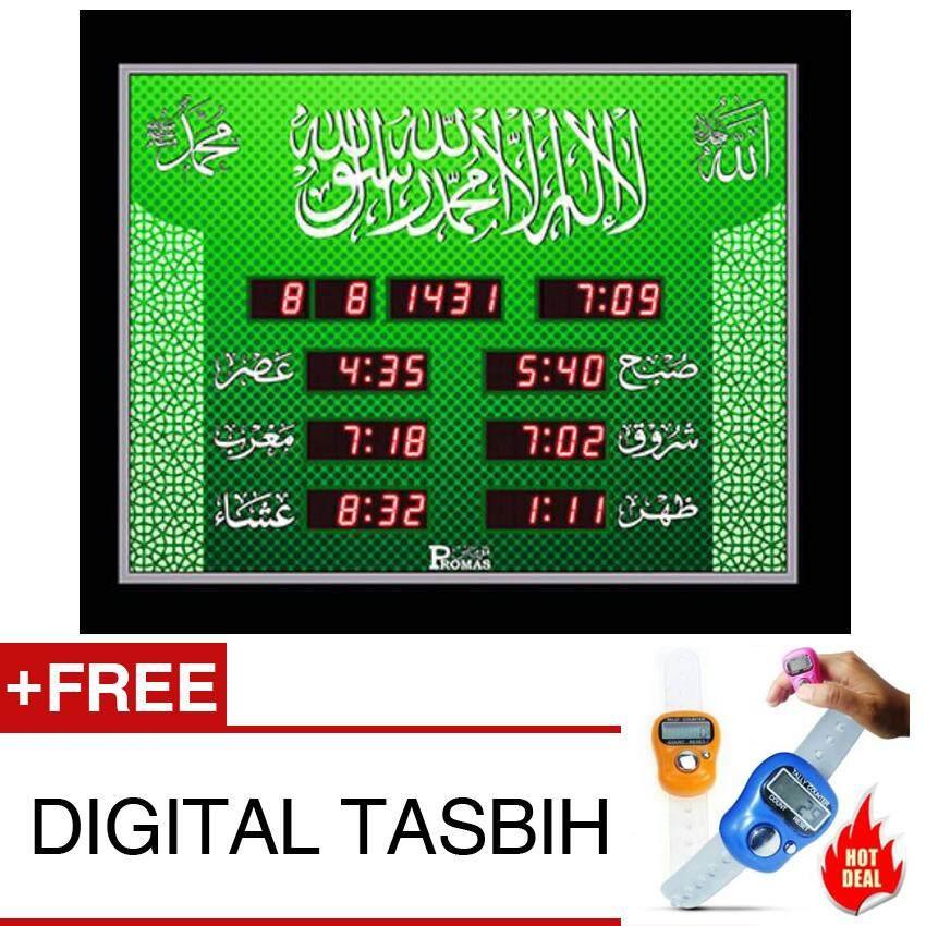Jam Azan Digital Plug N Play - Jadual Sahur, Imsak, Berbuka dan Tarawih (2 Tahun Warranty)