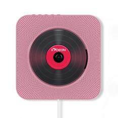 BuyBowie (ANH/Tiêu Chuẩn EU) CD/VCD có Bluetooth, di động CD/VCD có Điều Khiển từ xa Có Thể Treo Tường CD có Màn Hình Đài FM Loa Hifi CD Nhạc người chơi Hỗ Trợ USB, thẻ SD AUX Đầu Vào Đầu Ra 6 Chơi Chế Độ
