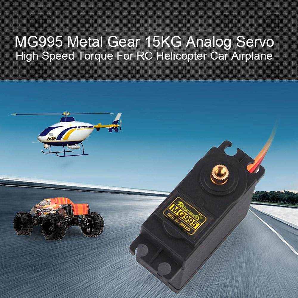 MG995 metal gear servo high speed torque for RC helicopter car airplane etc