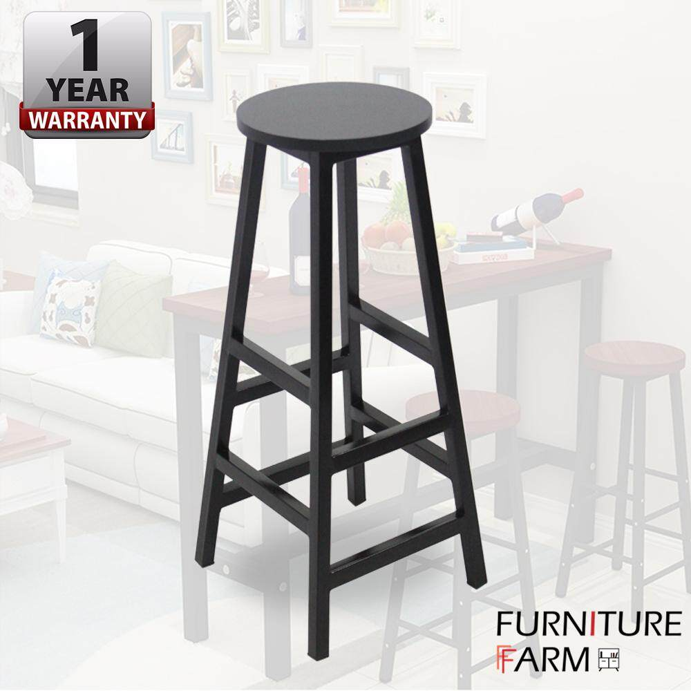 LIKE BUG: CIEL Series Tall Wooden Bar Stools With BLACK Frame Steel Legs