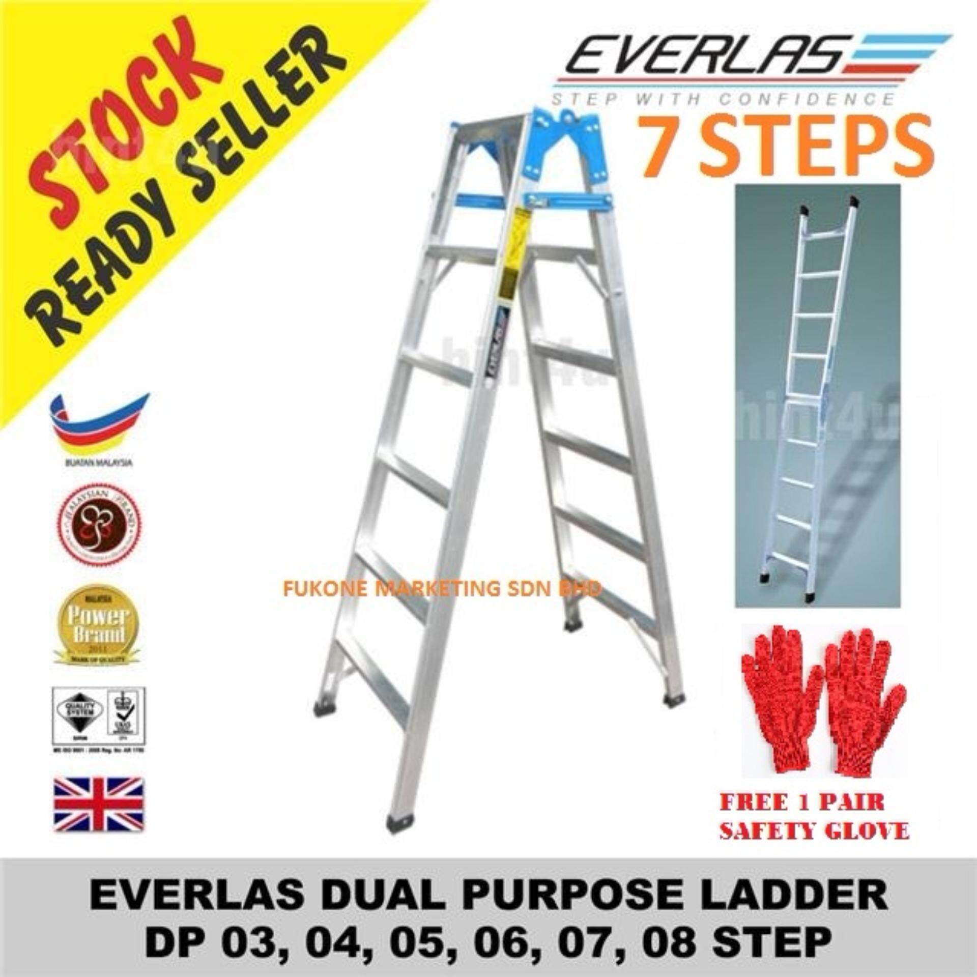 Everlas DP07 7 steps Dual Purpose foldable Double Sided folding Step Ladder Tangga Lipat (PROMOTION PRICE)