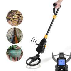 Justgogo Deep Sensitive Metal Detector Searching Gold Digger Treasure Finder – intl