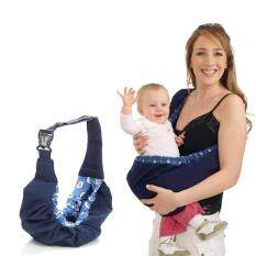 ELEC Newborn Baby Infant Toddler Cradle Pouch Ring Sling Carrier Kid Wrap Bag