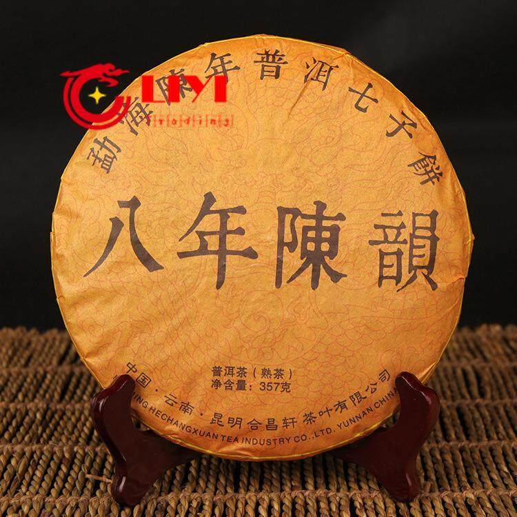 2006 Yunnan Pu-erh Tea Ancient Tree Old Aged Tea Pu'er Tea Chinese specialty Ripe tea Fermented tea Pu-erh Cake AP045