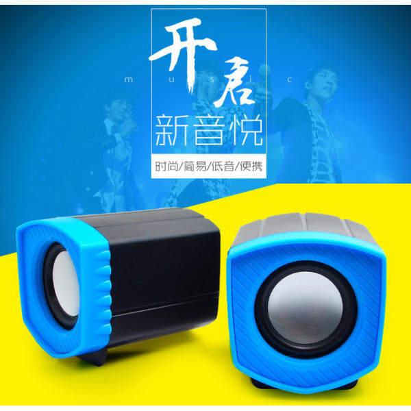 BEST-PC Speaker YST / space era E17 small speakers computer audio desktop mini speakers USB2.0 small speakers